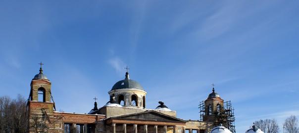 Усадьба Завадовского
