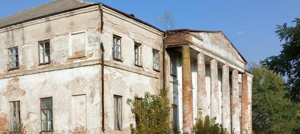 Гринёво Дом усадьбы