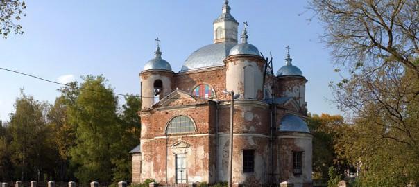 Гринёво. Церковь Троицы