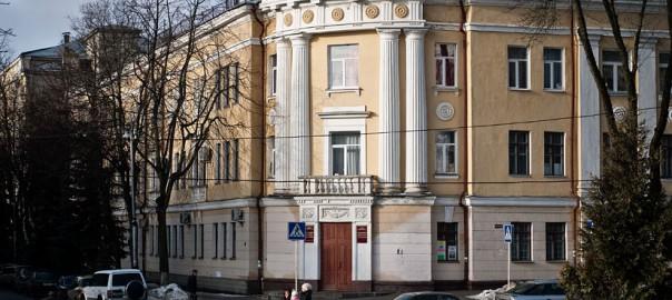 Брянск. Март 2009
