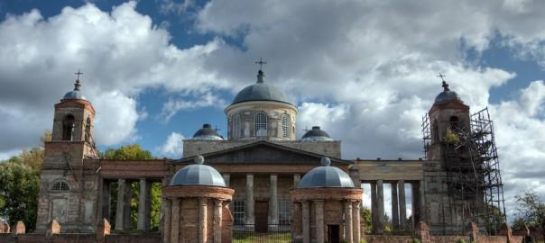 Ляличи, Церковь Екатерины