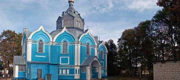 Церковь Покрова и колокольня