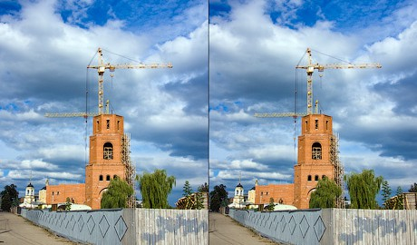 Брянск in stereo