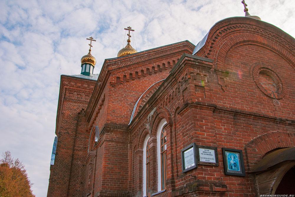 Монастырь Климовский Покровский (октябрь 2009)