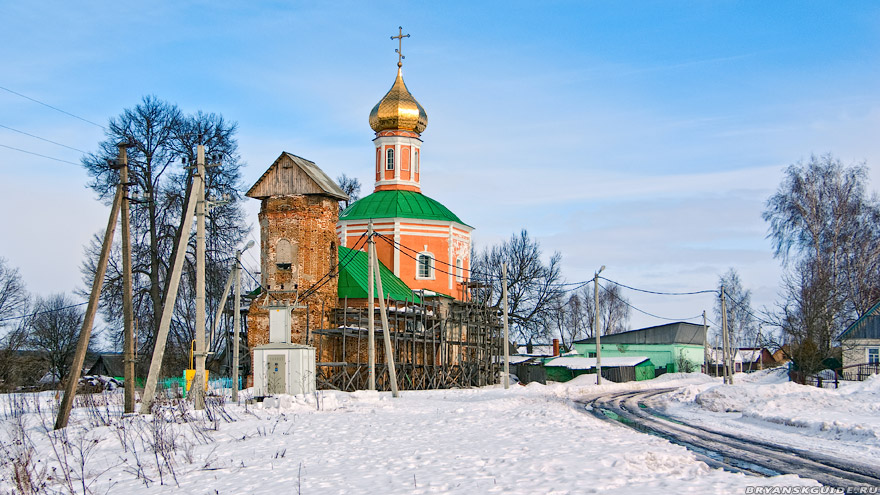 Отрадное. Церковь Димитрия Солунского