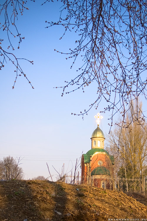 Храм-часовня Всех Святых воинов