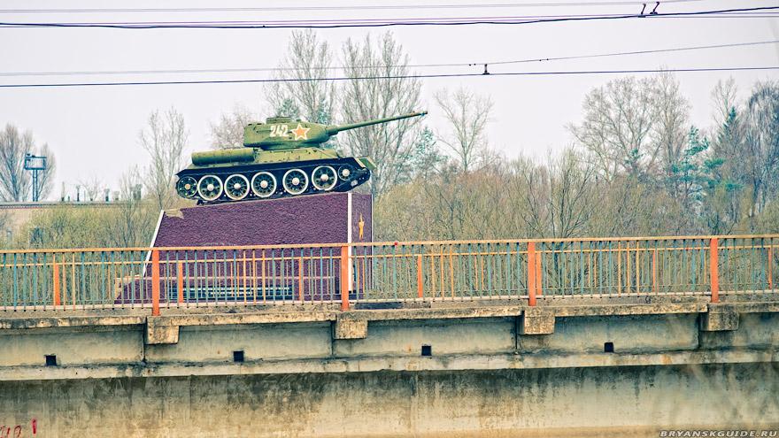 Памятник танкистам, Брянск