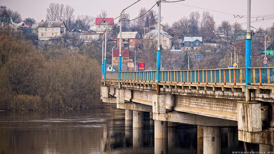 Чёрный мост, Брянск