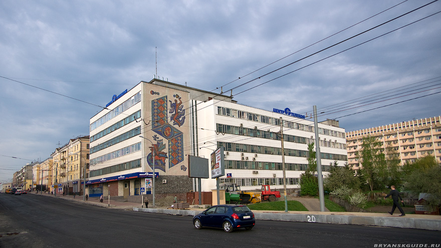 Центр-Телеком