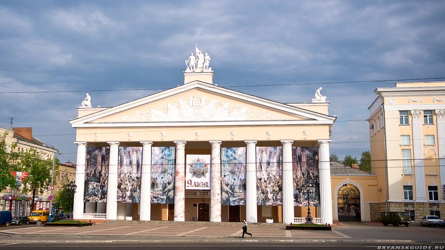 Драмтеатр 9 мая
