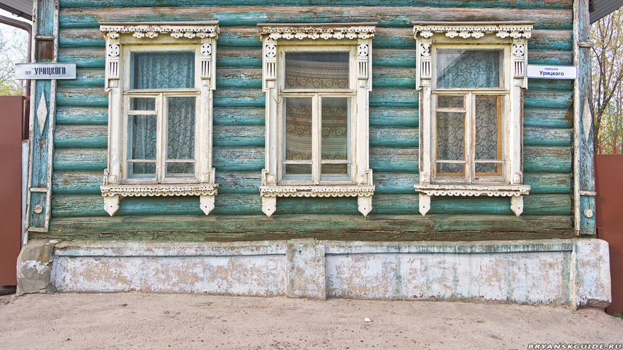 Переулок Урицкого