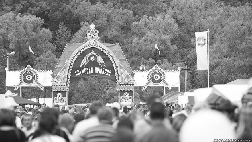 Свенская ярмарка 2012 (1)