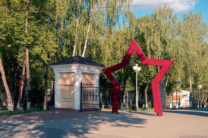 Центр города Дятьково