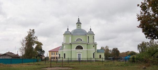 Гринёво. Церковь Троицы Живоначальной