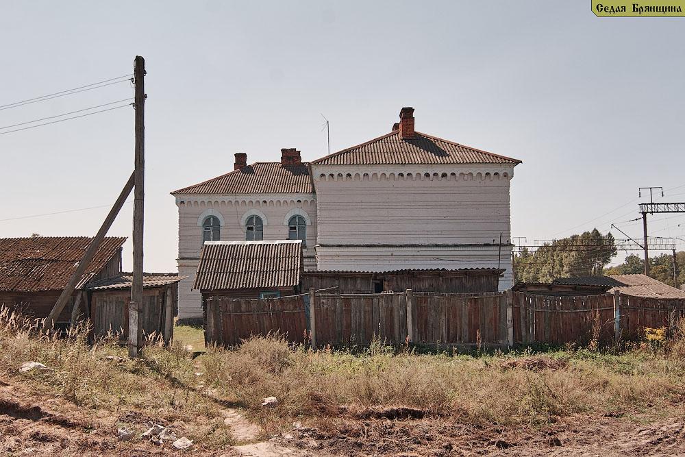 Холмечи. Вокзал железнодорожный и дома специалистов