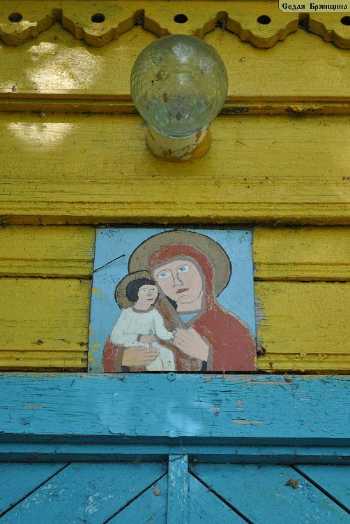 Радутино. Церковь Успения Пресвятой Богородицы