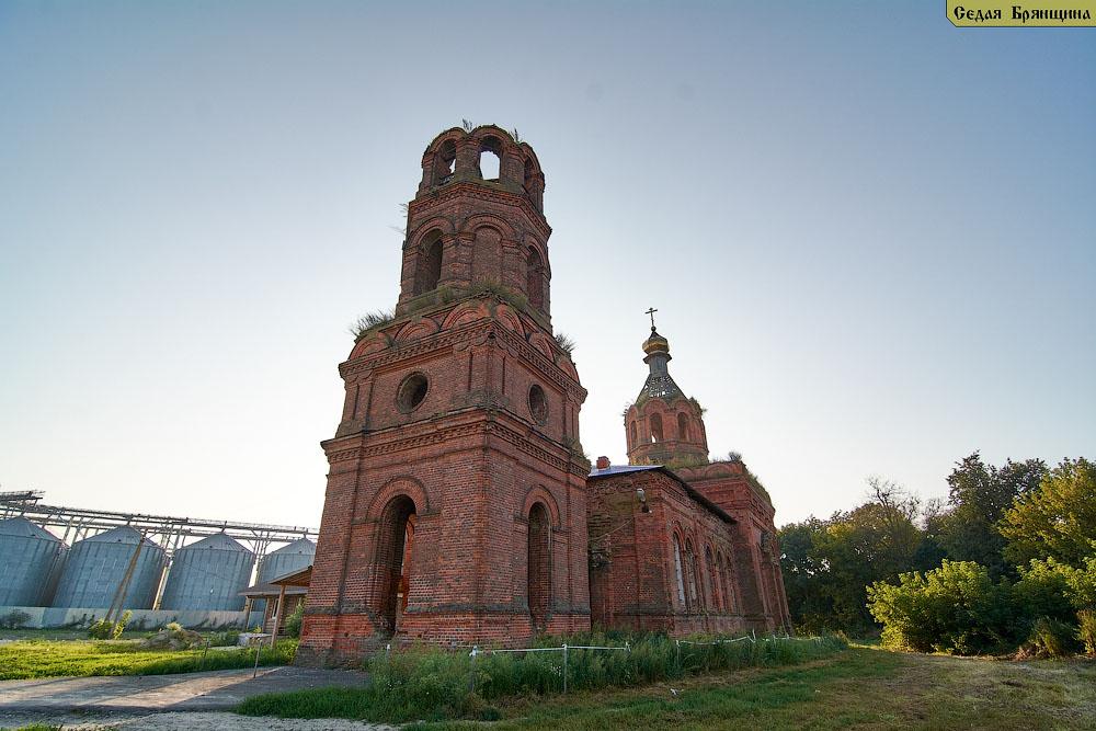 Страшевичи. Церковь Афанасия и Кирилла