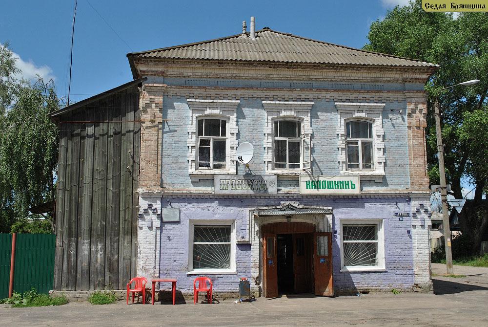 Трубчевск. Дом Ильинского