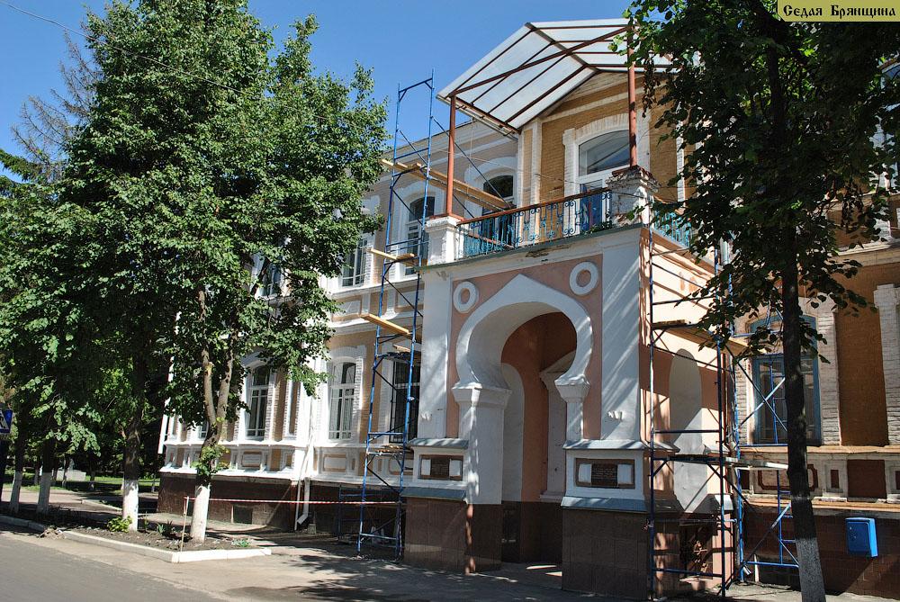 Трубчевск. Земская управа (начало XX века)