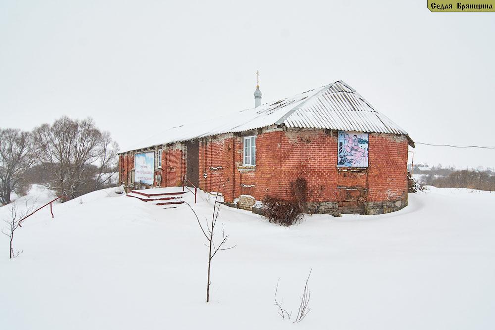 Избичня. Церковь Дмитрия Солунского