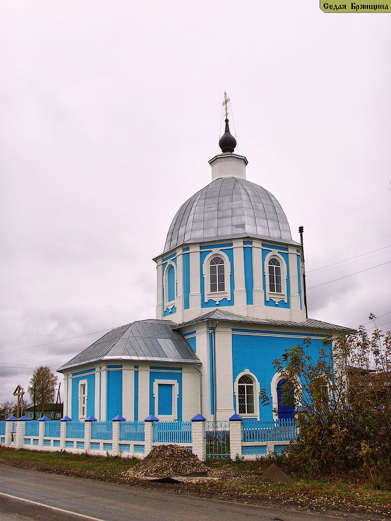 Юрасово. Церковь Казанской иконы Божией Матери