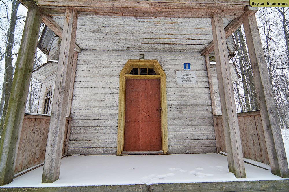 Луговец. Церковь Николая Чудотворца