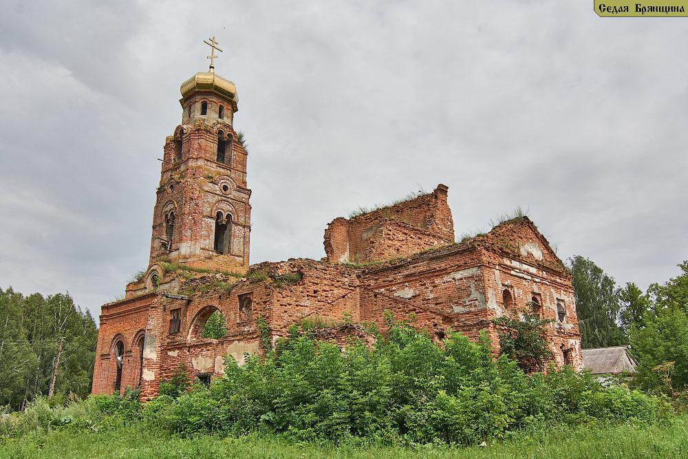 Лыщичи. Церковь Рождества Пресвятой Богородицы