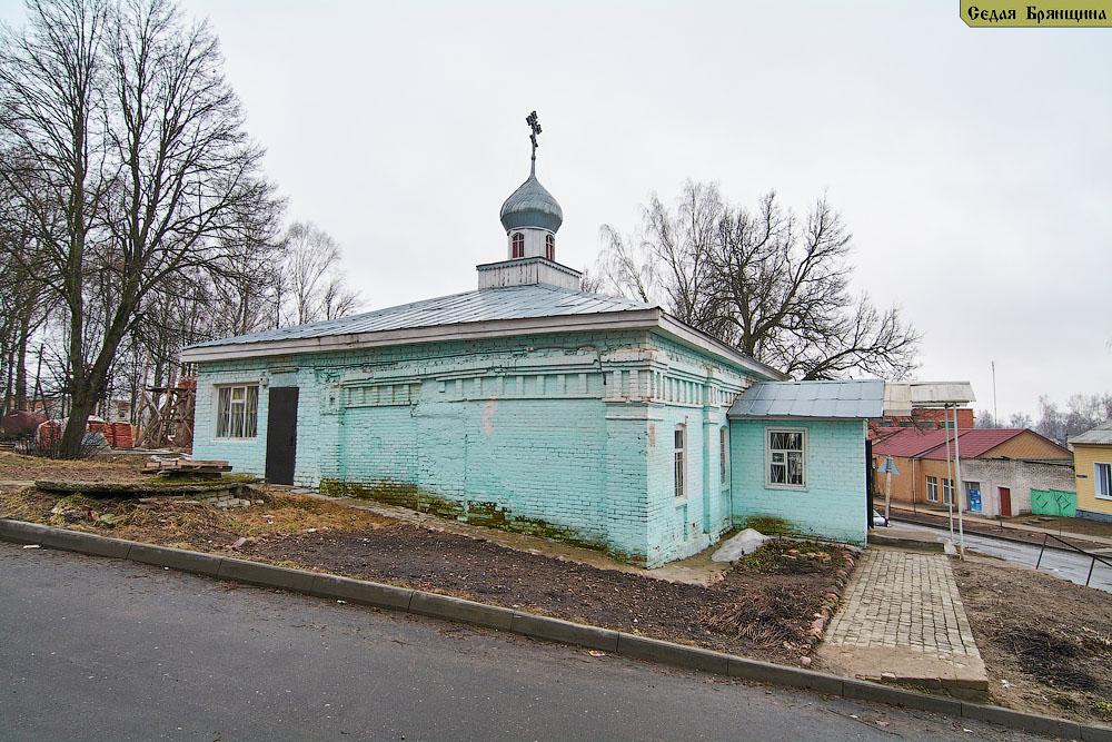Рогнедино. Церковь Алексия, митрополита Московского