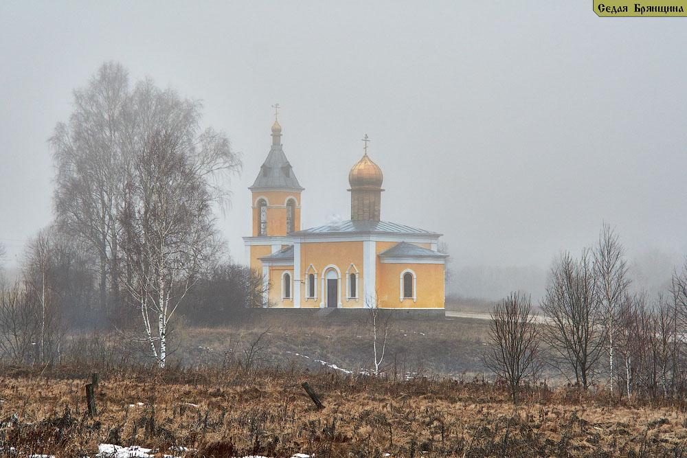 Алешня. Церковь Троицы Живоначальной