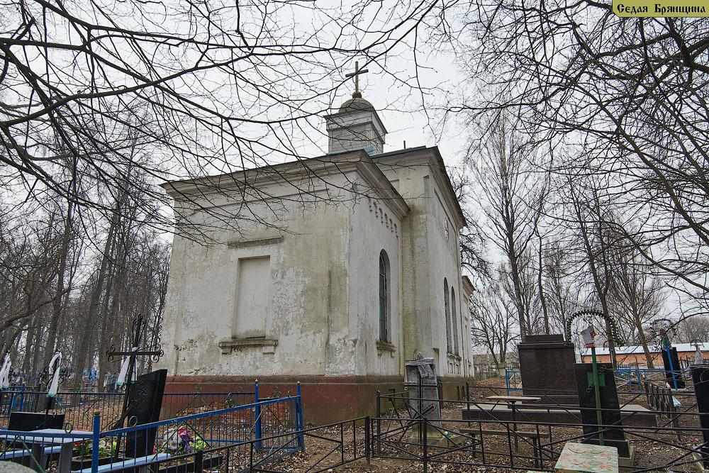 Мглин. Церковь Николая Чудотворца