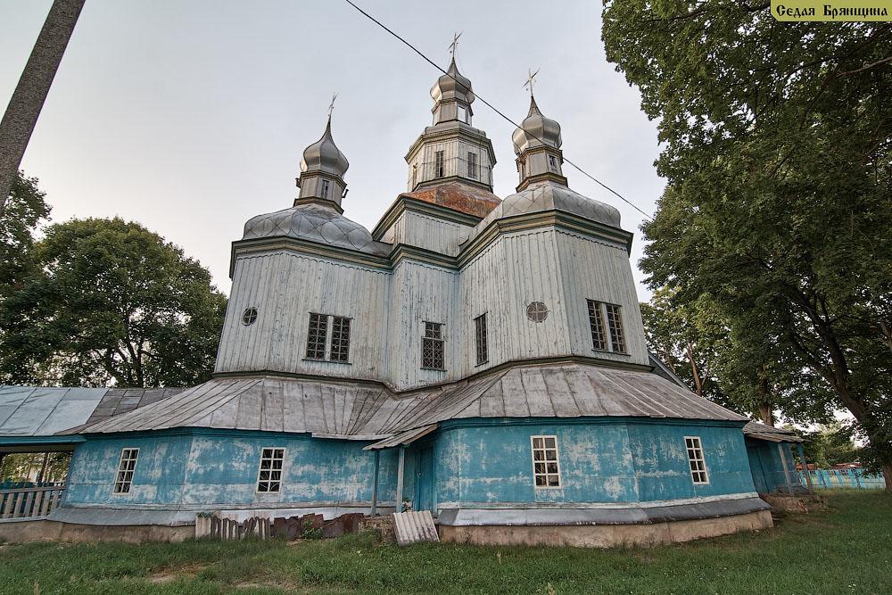 Новый Ропск. Церковь Николая Чудотворца