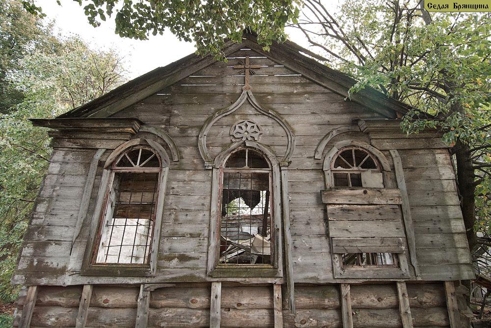 Радчино. Церковь Казанской иконы Божией Матери