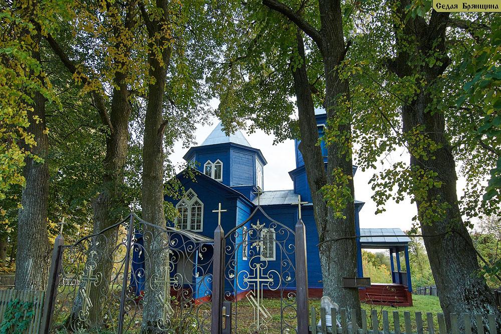Семешково. Церковь Николая Чудотворца