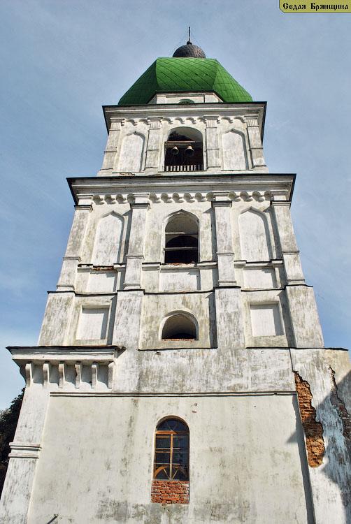 Севск. Монастырь Свято-Троицкий