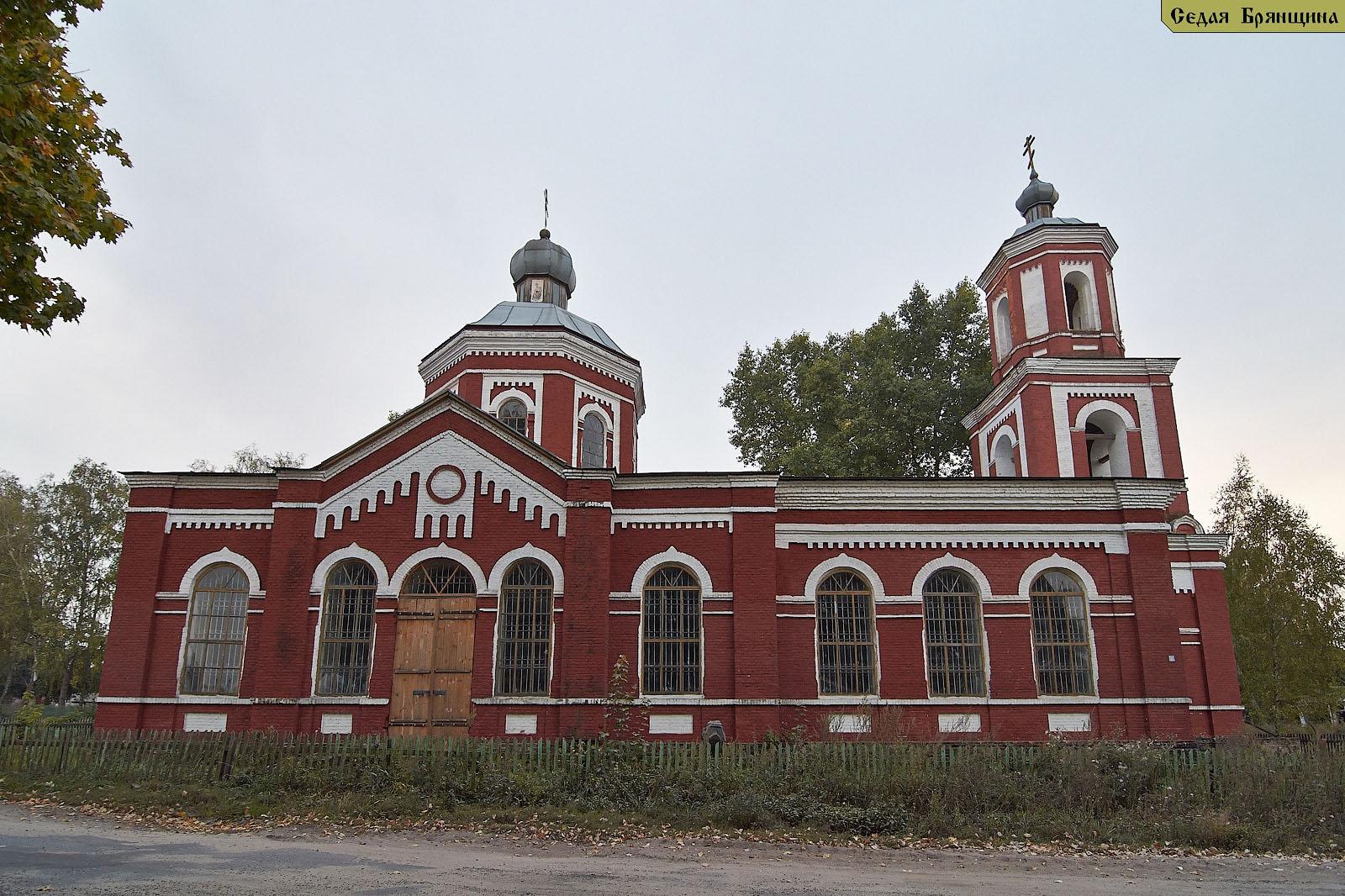 Плюсково. Церковь Петра и Павла