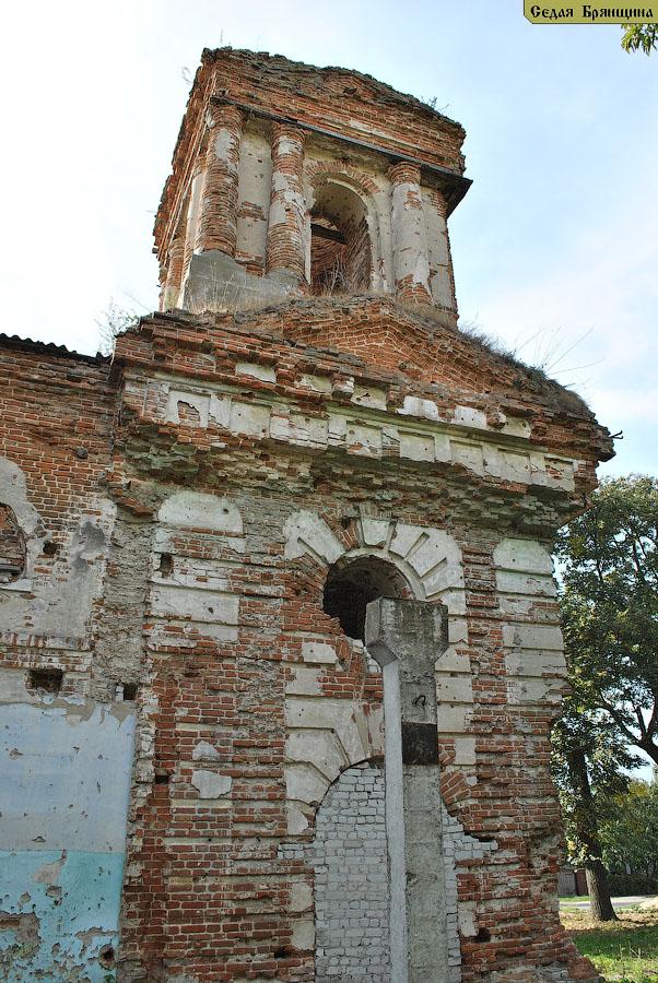 Севск. Церковь Николая Чудотворца