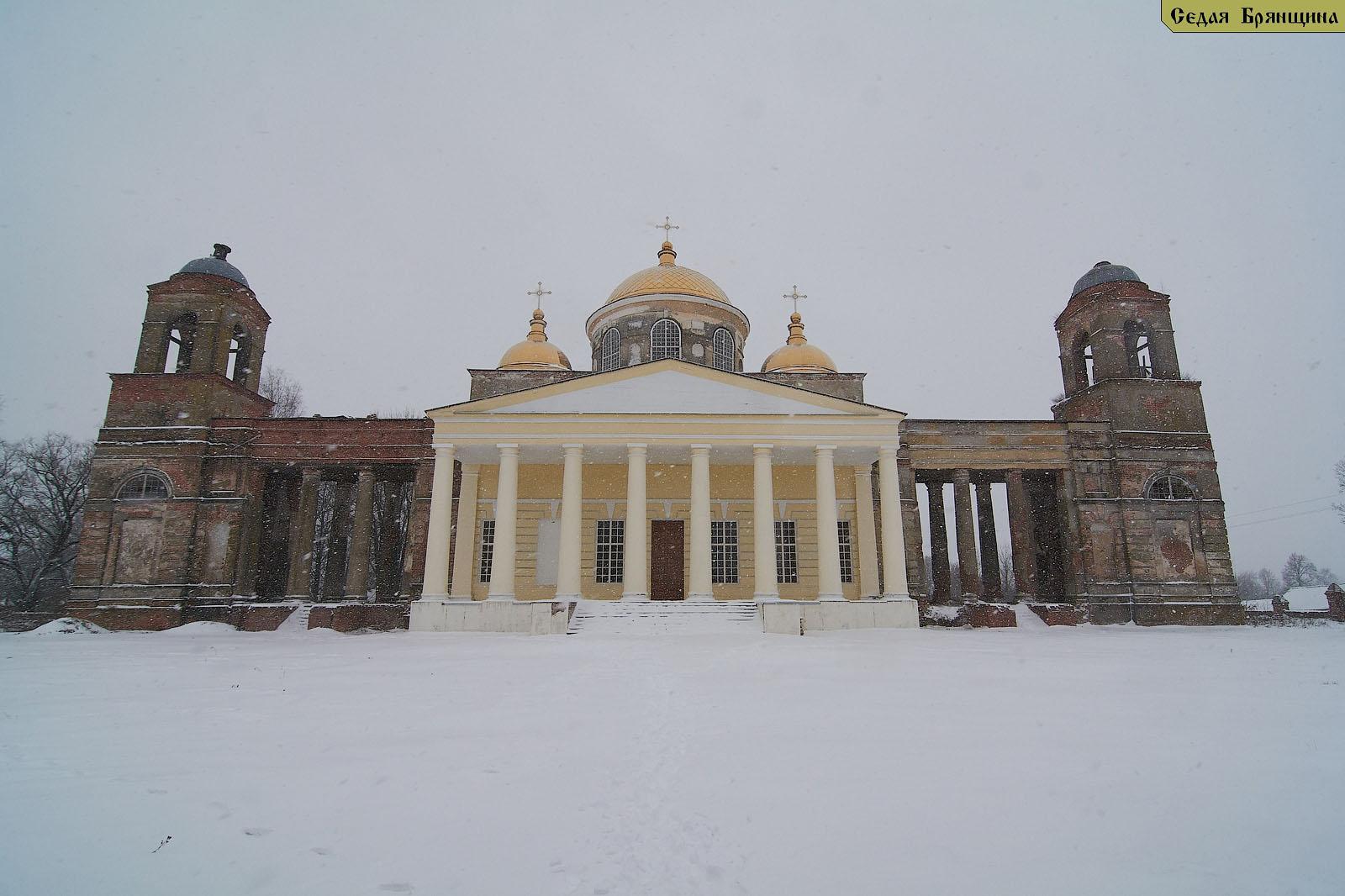 Ляличи. Церковь Екатерины Великомученицы (январь 2017)