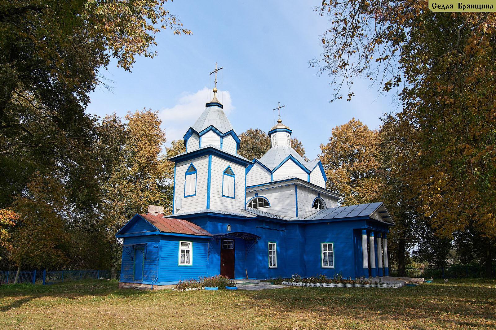 Савостьяны. Церковь Троицы Живоначальной