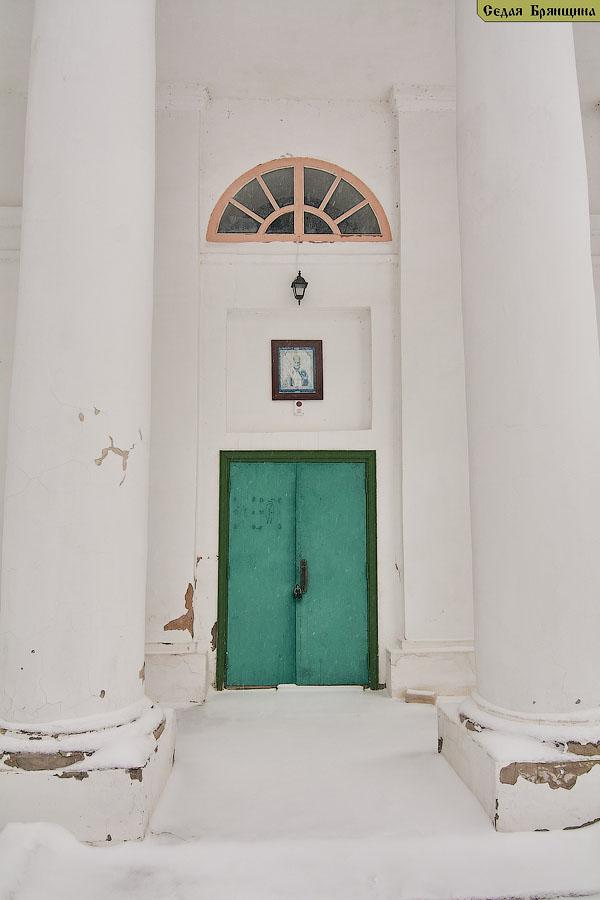 Высокое. Церковь Николая Чудотворца
