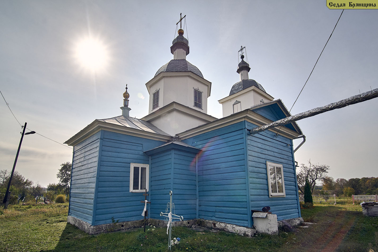 Заречное. Церковь Параскевы Пятницы